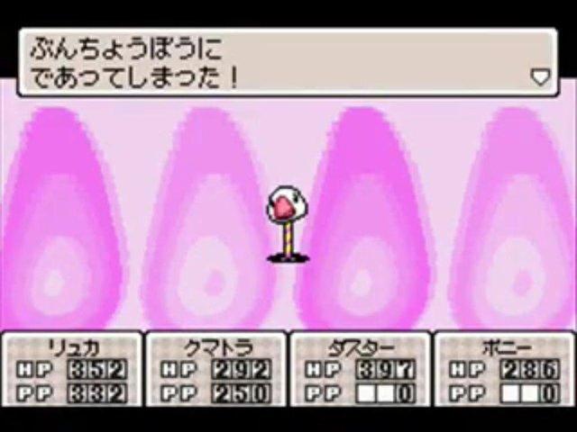 文鳥の文ちゃんスレの画像5枚目!