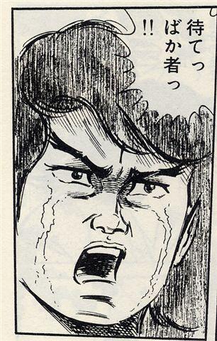怒りの画像53枚目!
