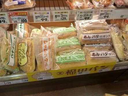 県民食スレの画像4枚目!