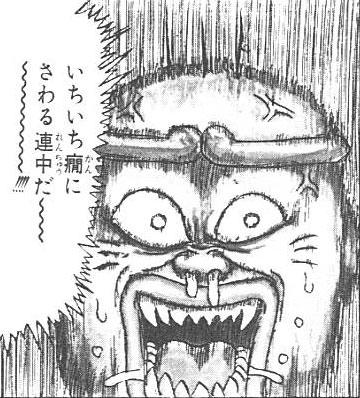 怒りの画像36枚目!