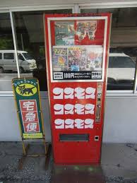 橋本環奈の画像5枚目!