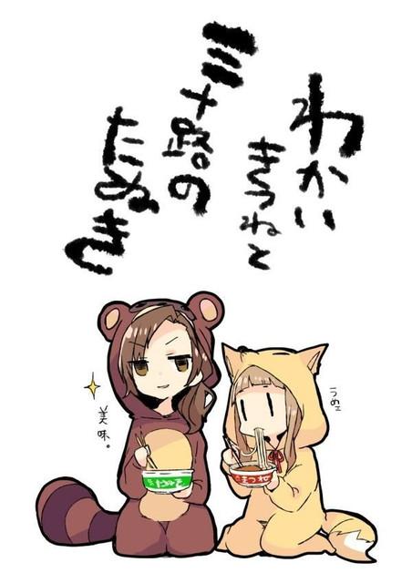 狐スレの画像14枚目!