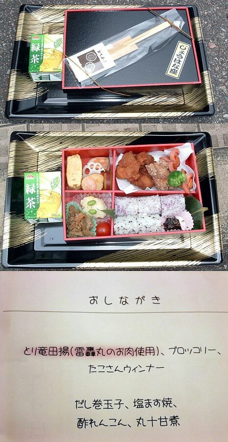 鶏「タスケテ…タスケテ…」の画像26枚目!