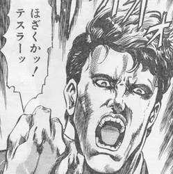 怒りの画像19枚目!