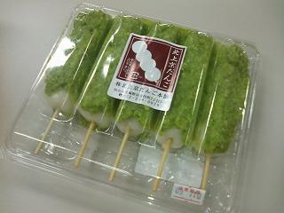 レジに置いてある100円の団子の画像5枚目!