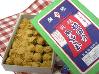 駄菓子の画像22枚目!