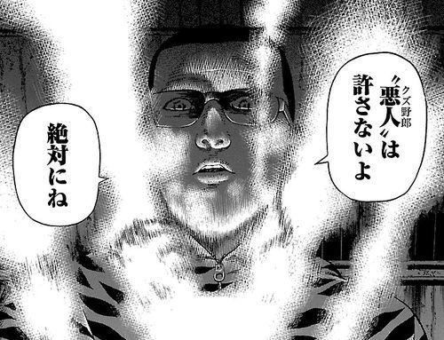 怒りの画像41枚目!