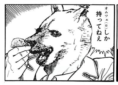 ツァ犬の画像74枚目!