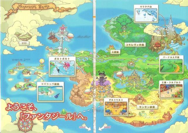 RPGのマップや地図っていいよねの画像17枚目!