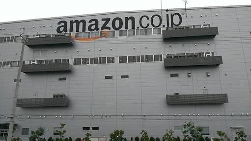 Amazonで働いてみたいの画像1枚目!