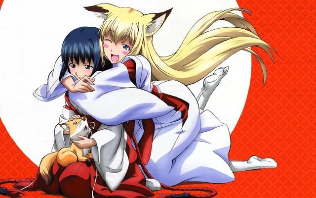 九尾の狐が一番位の高い妖狐かとの画像5枚目!