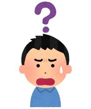 【悲報】金正恩さん、何かがおかしい