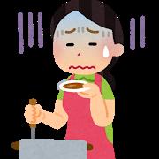 料理できない女ってなんなの?