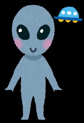 alien_grey.png