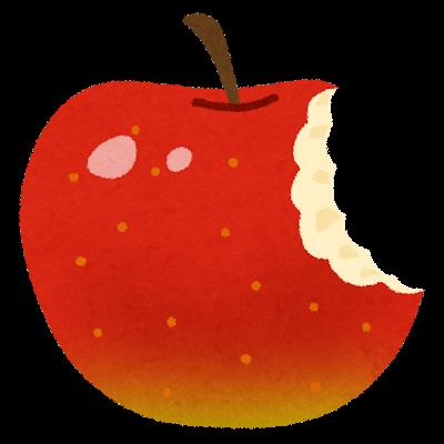apple_kajiru.png