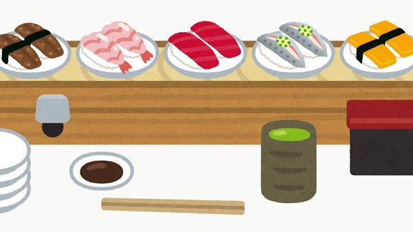 【驚愕】1人で回転寿司に来る謎のおじさん増加…1人で回転寿司に来て何するの…?