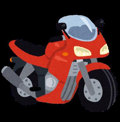 bike_cowling.png