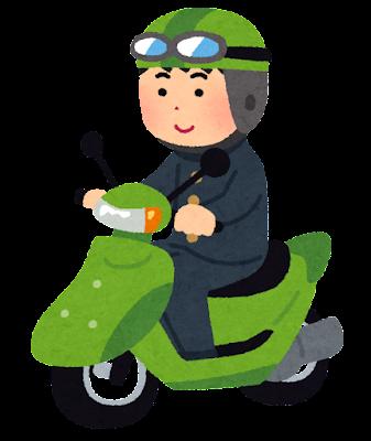 bike_scooter_school.png