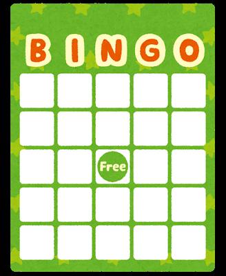 bingo_card_template.png
