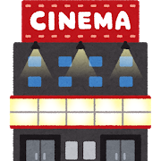 building_cinema.png