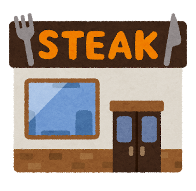 building_food_steak.png