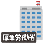 building_gyousei_text08_kouseiroudousyou.png