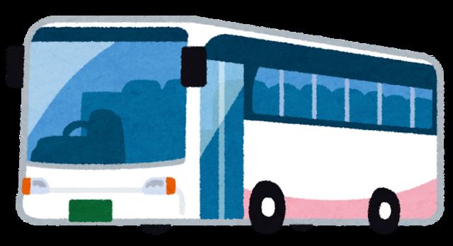 bus_kousoku_choukyori1_red.png