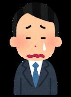 【悲報】新入社員ワイ、割とマジで会社に行きたくない