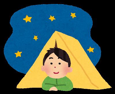 【朗報】ソロキャンプ、いくらなんでも楽しすぎる