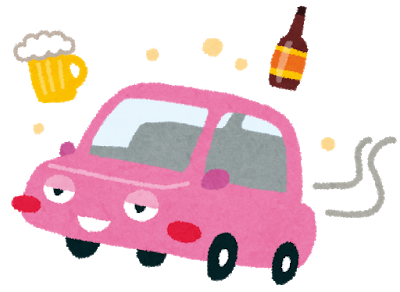 car_drinking.png
