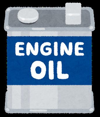 car_oil_engine.png