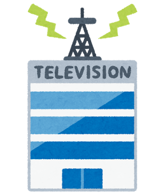 company_television.png