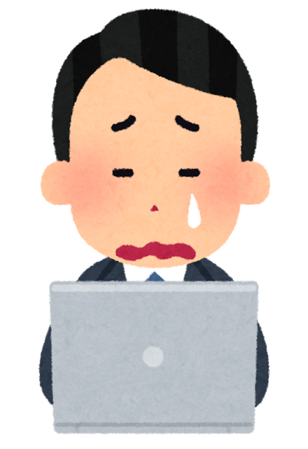 computer_businessman3_cry.png