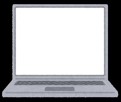 computer_laptop_note_zabuton.png