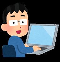 computer_writer_man_m.png
