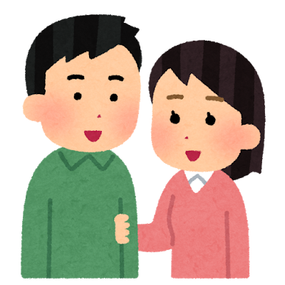 couple_udekumi.png
