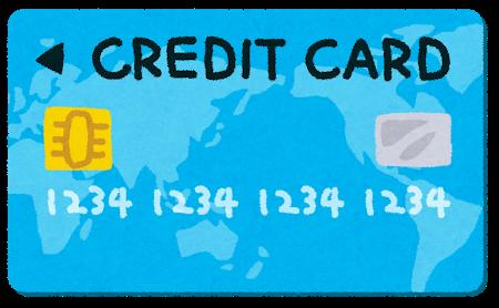 creditcard.png