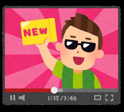 """ナイナイ岡村隆史 YouTube参戦に乗り遅れ「無理ちゃう?」 矢部は""""体当たり""""動画提案"""