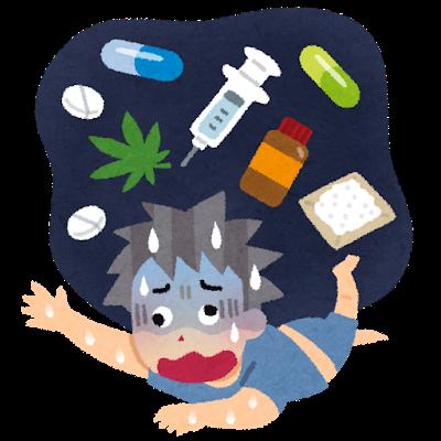 drug_yakubutsu_mayaku_ranyou.png
