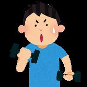 爆問・太田光さん、筋トレを25年以上続けていたwwwwwwwwwwww