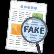 朝日「布マスク、WHOは『どんな状況でも勧めない』って言ってるぞ安倍!」 →フェイクニュースでした