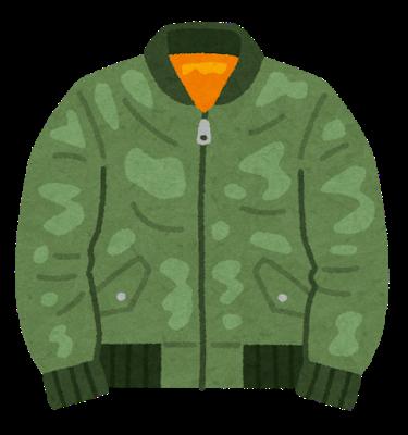fashion_flight_jacket.png