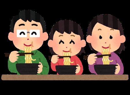 food_men_family_ramen.png