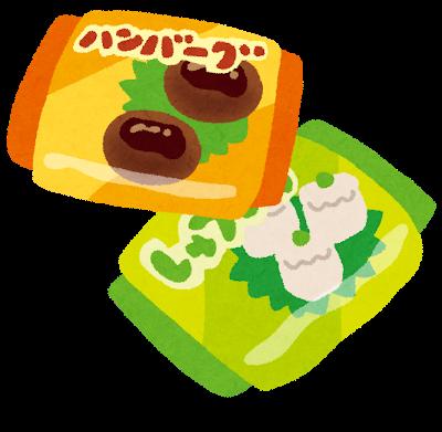 food_reitou_syokuhin.png