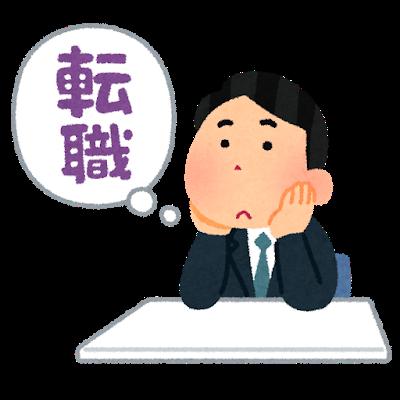 【朗報】転職して年休が110日→126日になった結果wwwwww