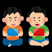 game_friends_keitai.png