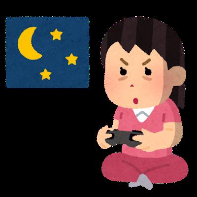game_tetsuya_woman.png