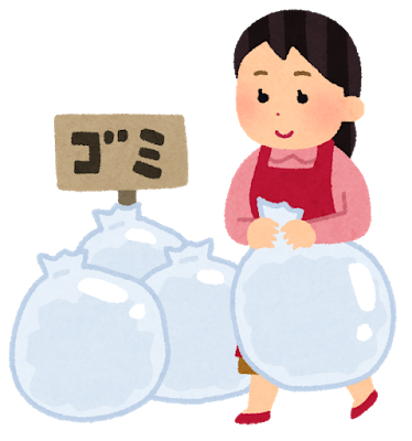 gomidashi_woman.png