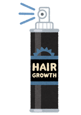 hair_ikumou_hatsumou_zai.png