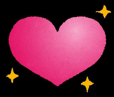 heart_shiny.png